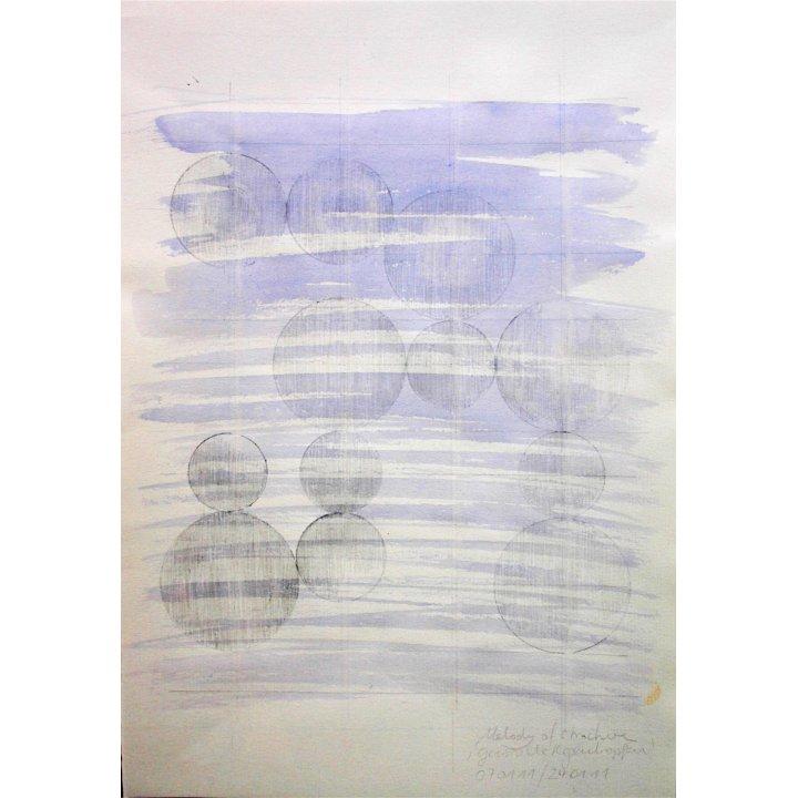 Claudia Larissa Artz, GZR 1, Galerie Zadra